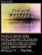 worldnews 2010